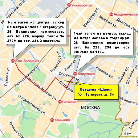 Схема проезда на общественном транспорте москва фото 395