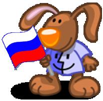 Законодательно-правовая база о животных и природе России