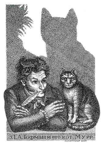 Кошки и люди – от начала времен и до наших дней Cat_and_human_04