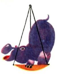 Сиреневый бегемот (гиппопотам) на весах