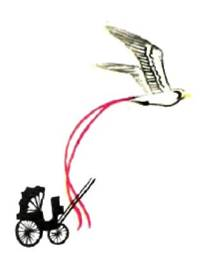 Птица-Фаэтон тянет за веревки повозку фаэтон